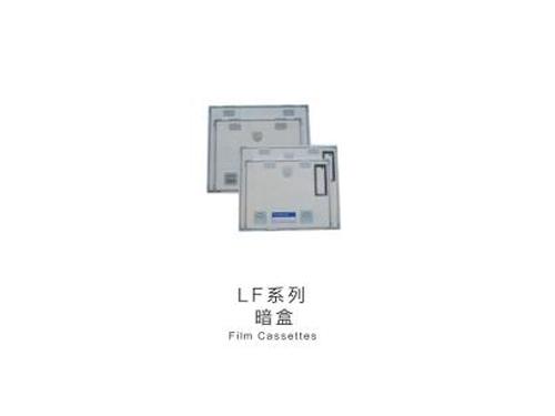 LF系列暗盒