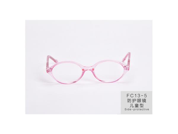 威海防护眼镜儿童型