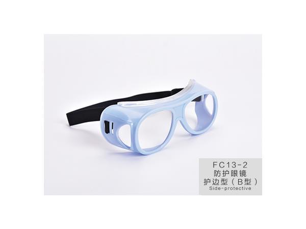 威海防护眼镜护边型B型