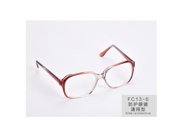 威海防护眼镜通用型