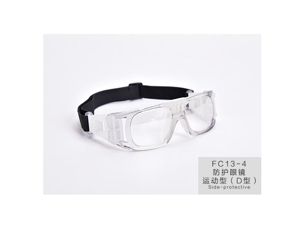 威海防护眼镜运动型D型