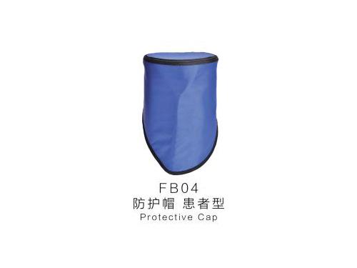威海防护帽患者型FB04