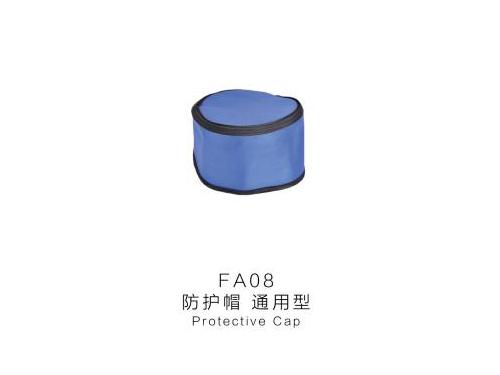 威海防护帽通用型FA08