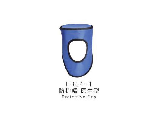防护帽医生型FB04-1