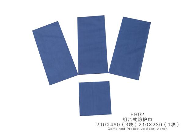 威海组合防护巾