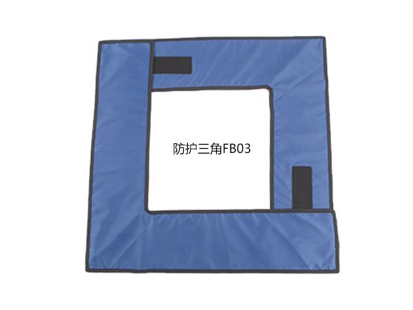 防护三角FB03
