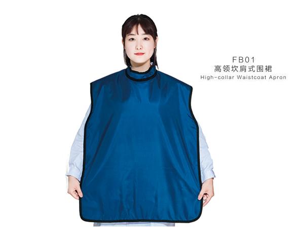 威海高领坎肩式围裙FB01