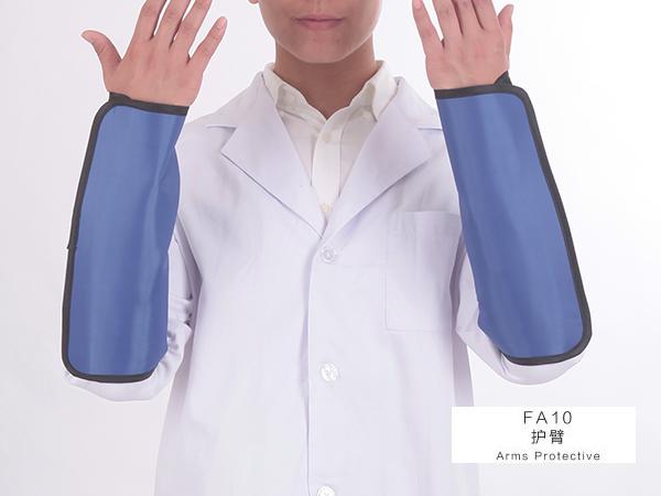 威海护臂FA10
