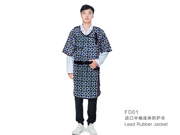 威海进口半袖连体防护衣FD01