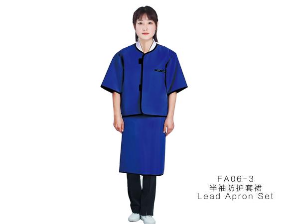 威海半袖防护套裙FA06-3