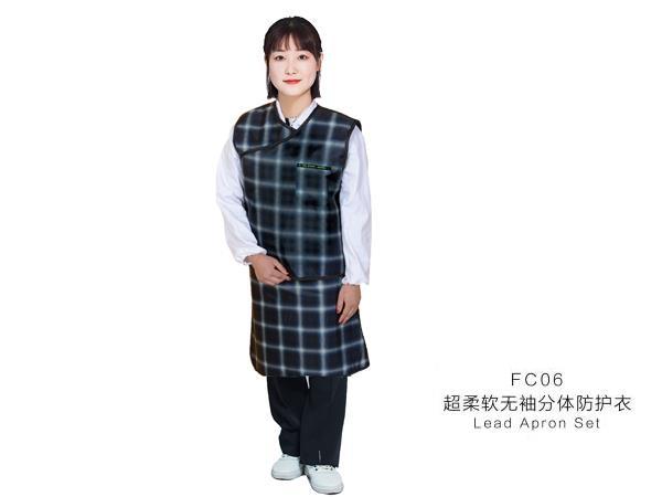 威海超柔软半袖分体防护衣FC06