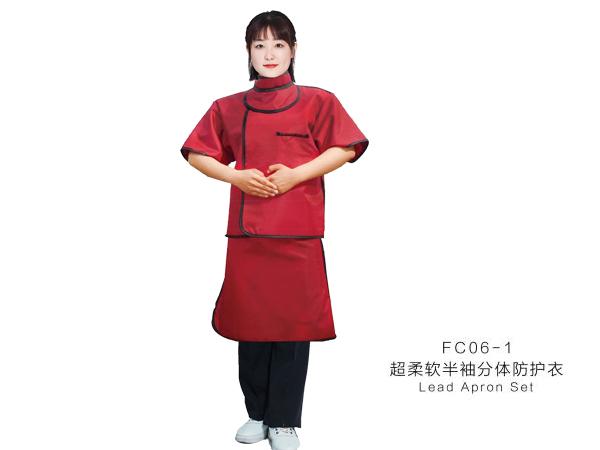 威海超柔软半袖分体防护衣FC06-1