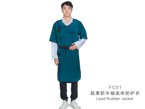 威海超柔软半袖连体防护衣FC01