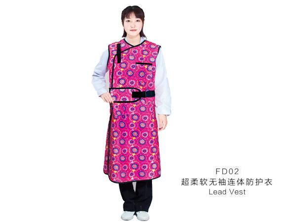 威海超柔软无袖连体防护衣FC02