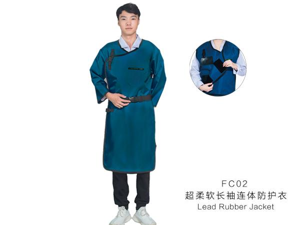 威海超柔软长袖连体防护衣FC02