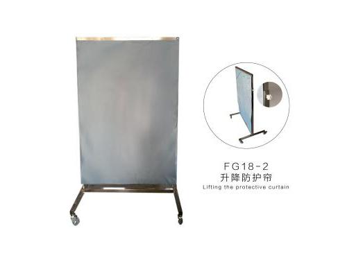 升降防护帘FG18-2