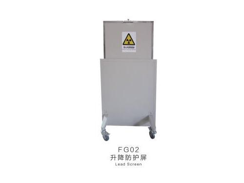 升降防护屏FG02